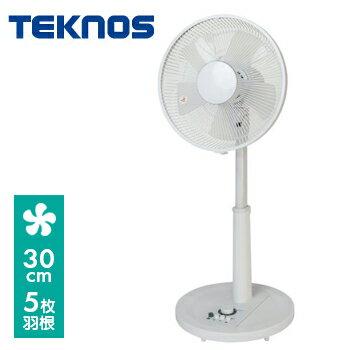 【あす楽 送料無料】リビングメカ扇風機 30cm KI-1735W【 扇風機 メカ扇 リビング テクノス 】LF667B01b000