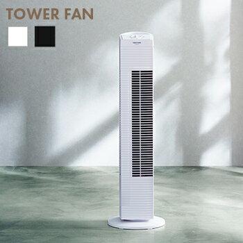 【 あす楽 送料無料 】扇風機 タワー メカ式 TF-820-821【 タワー扇風機 タワーファン タワー扇 TEKNOS 】