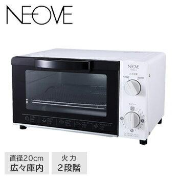 【あす楽 送料無料 】オーブントースター TNM8B-W【 オーブン トースター ワイド庫内 】
