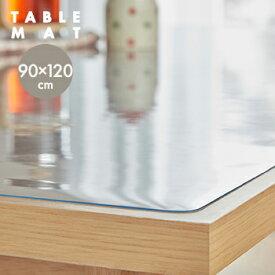 【 送料無料 】透明 テーブルマット 1mm厚 TM3  90cmx120cm【 デスクマット テーブルクロス ビニール 透明 】[02tm]