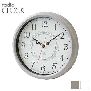 【送料無料】MAG 電波ウォールクロック【 壁掛け時計 掛け時計 電波時計 アンティーク 】LF656B02b000