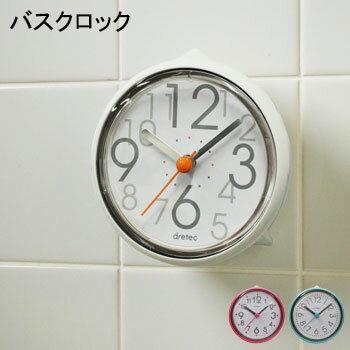 【 送料無料 あす楽対応 】時計 おふろクロック スパタイム C-110 9803-9827【 お風呂 時計 防水 バスクロック 防滴時計 半身浴 置時計 】