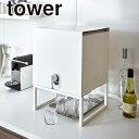【送料無料】バックインボックススタンド タワー【 キッチン収納 ミネラルウォーター サーバー ワイン パーティー …