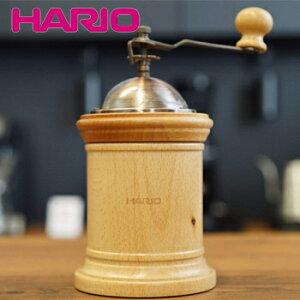 【送料無料】コーヒーミル・コラム【 珈琲 コーヒー ミル 手挽き 手動 ハリオ hario 】LF557B07b000