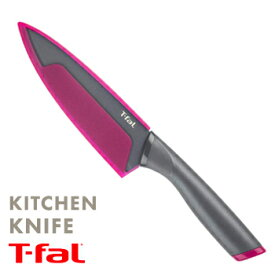 【送料無料】フレッシュキッチンシェフナイフ15【 包丁 果物ナイフ チタンコーティング T-FAL 】LF557B07b000