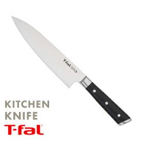 【送料無料】アイスフォースペティナイフ15cm【 包丁 果物ナイフ ステンレス 鋼 T-FAL 】LF557B07b000