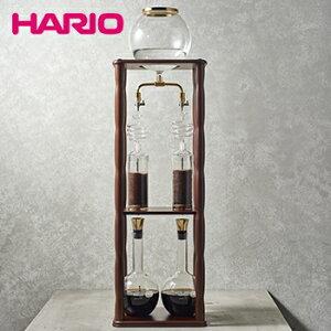 【送料無料】ウォータードリッパー・2L【 珈琲 ドリップ 水出しコーヒー アイスコーヒー ハリオ hario 】LF557B07b000