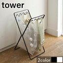 レジ袋スタンド タワー カラー2色  06341-1【 山崎実業 レジ袋 スーパー ゴミ箱 ダストボックス 収納アイテム 折り…