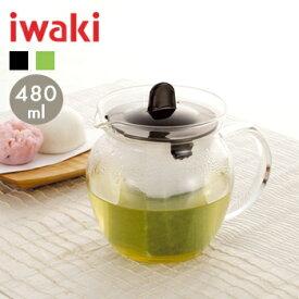 iwaki お茶ポット  K853-BK-G【 ポット 急須 ティー用品 茶漉し 】【 あす楽 送料無料 ギフト対応 】