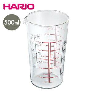 メジャーカップ500【 計量カップ 調理道具 お菓子作り キッチン用具 ハリオ hario 】LF557B07b000