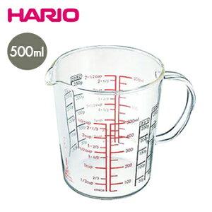 メジャーカップワイド500【 計量カップ 調理道具 お菓子作り キッチン用具 ハリオ hario 】LF557B07b000