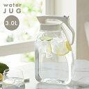 楽天市場 茶ポット 冷水筒 人気ランキング1位 売れ筋商品