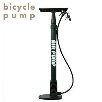 【あす楽 送料無料】自転車用空気入れ【 空気入れ ポンプ 自転車用 フロア 】LF647B10b000