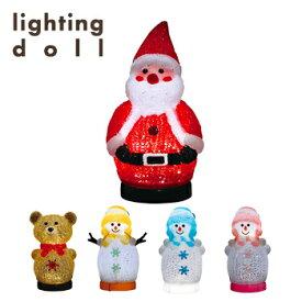 【あす楽 送料無料】3Dブリリアントライト【 クリスマスライト クリスマス ライト 飾り 装飾 電飾 イルミネーション 】LF685B10b000
