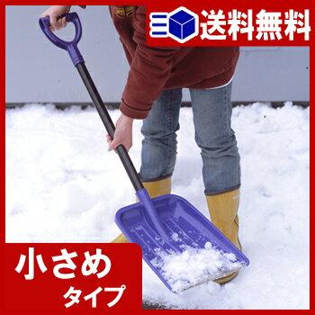 【 あす楽 送料無料 】スコップ カルスコ 635 (先金付)【 雪かき スコップ カルスコ 道具 シャベル 】LF658B10b000
