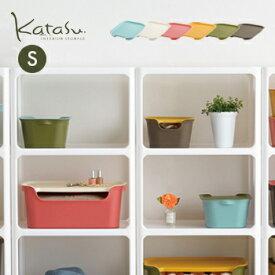 収納ケース カタス katasu フタS 8761-9140【 ラック 収納ラック 収納ボックス BOX カラーボックス 】