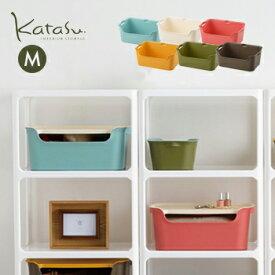 収納ケース カタス katasu ハコM 8914-9171【 ラック 収納ラック 収納ボックス BOX カラーボックス 】