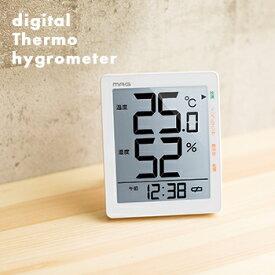 【送料無料】MAG デジタル温度湿度計【 置き 壁掛け デジタル 室温 湿度 温度 時計 】LF656B13b000