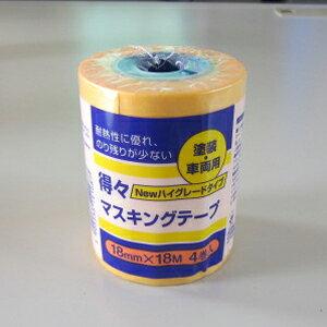 マスキングテープ新HG 18mm幅×18m巻4巻パック【 塗料 塗装 ペンキ 道具 】LF675B51b000