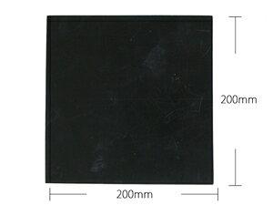 天然ゴムシート【200mm角・厚さ0.5mm】GS-03  84930300