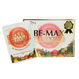 BE-MAX プレミアムシリーズ BE-MAX RAW FOOD 105 ビーマックス ローフード イチマルゴ 腸内環境 サポート 乳酸菌 ビフィズス菌 サロン専売品 正規品 軽減税率適用 送料無料
