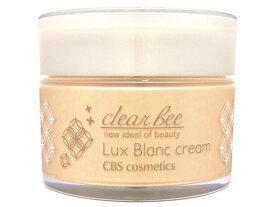【クーポン配布中】clear bee クリアビー LBクリーム 45g CBS化粧品 エステティックサロン専売品 計画的 必需品 増税前 まとめ買い 駆け込み 送料無料