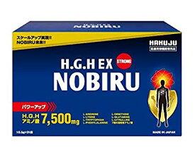 H.G.H EX NOBIRU (10.5g x 31袋) エイチジーエイチイーエックスノビル 旧 HGH NOBIRU PLUS HGH協会認定品 エイチジーエイチ【送料無料/沖縄・離島除く】