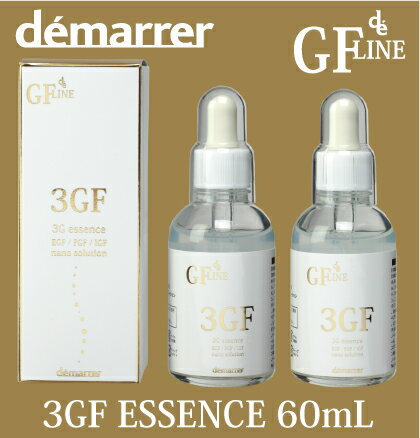 demarrer デマレ3GFエッセンス 60mL 2本セットイオン導入対応!デマレ美容液シリーズよりEGF 3Gエッセンス EGF美容液美容 コスメ