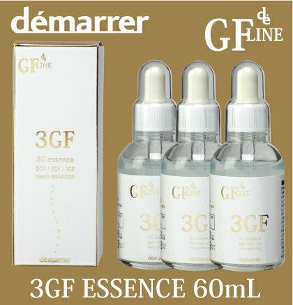 demarrer デマレ3GFエッセンス 60mL 3本セットイオン導入対応!デマレ美容液シリーズよりEGF 3Gエッセンス EGF美容液・送料無料美容 コスメ