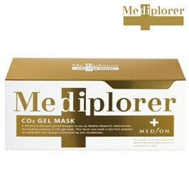 【あす楽】メディプローラー CO2ジェルマスク 6回分 カップ&スパチュラ付 炭酸 ジェル パック Mediplorer Co2 gel mask メディオンリサーチラボラトリーズ 美ST6月号 正規品 送料無料