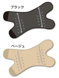 磁気膝サポーター ペガサス 磁気サポーター 膝用 ひざ用 正規品