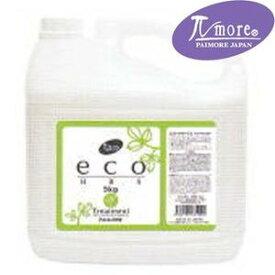 パイモア eco HBS エコ エイチビーエス トリートメント 5kg (5000g) 詰め替え 正規品