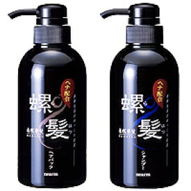 【あす楽】ネアーム 螺髪輝シャンプー&ヘアパック 各350mL ブラック 白髪対策手軽に髪染め 正規品