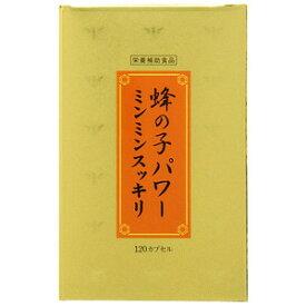 ナカトミ 蜂の子パワー ミンミンスッキリ 120カプセル【最大700円クーポン配布中】