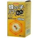 ナカトミ蜂の子パワー ミンミンカット 90カプセル