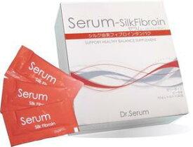 セラム シルクフィブロイン ドクターセラム 30包入 ダイエットサポート 身体をスッキリさせたい 食べるシルク シルクフィブロイン 正規品 軽減税率適用 送料無料