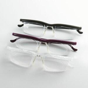 【あす楽】ドゥーライフワン 老眼鏡 シニアグラス 度数 調整 調節 眼鏡 メガネ 近視 遠視 老眼 男性 女性 メンズ レディース シニア おしゃれ 40代 50代 60代 70代 敬老の日 父の日 母の日 ギフ