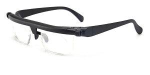 度数調整眼鏡 WKS126 ブラック 専用ケース付き 老眼鏡 シニアグラス 度数 調整 調節 眼鏡 メガネ 近視 遠視 老眼 男性 女性 メンズ レディース シニア おしゃれ 40代 50代 60代 70代 敬老の日 父の
