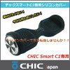 平衡低座輕型摩托車附件保護保護罩痙攣日本痙攣機器人日本