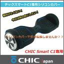 Chicsiliconc1
