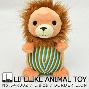 LIFELIKE 犬 おもちゃ ぬいぐるみ 玩具 音が鳴る 噛む 小型犬 中型犬 大型犬 サイズボーダーライオン L ダックス プードル 柴犬 キャバリア ビーグル ゴールデン ラブラドール シュナウザー 動