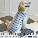 LIFELIKE 犬 服 袖なし タンクトップ 中型犬 大型犬 サイズ 秋冬 冬用 秋 冬あったか マリンボーダーニット 6〜8号 ゴ…