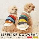 服 タンクトップ 犬 小型犬 中型犬 LIFELIKE マルチボーダーニット 1〜5号 2L 3L 袖なし あったか ダックス チワワ 犬…
