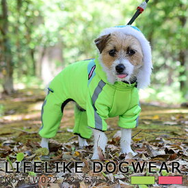 ハーネス 小型犬 中型犬 LIFELIKE ハーネススノースーツ 2〜5号 一体型 服 犬 猫 つなぎ 撥水加工 フード付き 秋冬 冬用 秋 冬あったか ダックス チワワ プードル 犬服 犬の服 アウターハーネス
