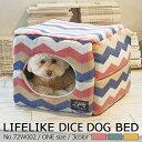 LIFELIKE 犬 猫 ベッド 小型犬 中型犬 サイズ 秋冬 冬用 秋 冬 ハウス型 あったか ふわふわ シェブロンサイコロベッド ダックス プードル 柴犬 キャバリア ビーグル シュナウザー 犬の寝具