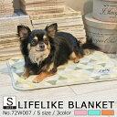 LIFELIKE 犬 猫 ブランケット 毛布 小型犬 中型犬 サイズ 秋冬 冬用 秋 冬あったか ふわふわ プリズムブランケット S …