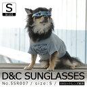 LIFELIKE 犬 猫 サングラス 眼鏡 メガネ 小型犬 中型犬 サイズ インスタ映えD&C サングラス S ダックス チワワ プードル ファッション お洒落 写真 撮影用