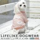 LIFELIKE 犬 猫 服 Tシャツ 小型犬 中型犬 サイズ 春夏 春 夏 半袖 VガゼットマリブT 1〜5号 2L 3L FB フレンチブル …