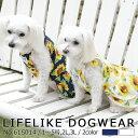 犬 猫 ワンピース 小型犬 中型犬 女の子 LIFELIKE ひまわりムームー 1〜4号 2L 3L 服 袖なし 春夏 春 夏用 夏 ダック…