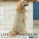 LIFELIKE 犬 服 袖なし タンクトップ 中型犬 大型犬 サイズ 春夏 春 夏用 夏ジャギータンクトップ 6〜7号 ゴールデン …